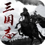 三国风云策略攻城w88优德版v1.0.0官方版