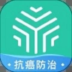 绿松果抗癌防治官方版本appv2.9.0.0安卓版