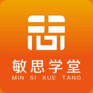 敏思学堂课程同步appv1.0.6安卓版