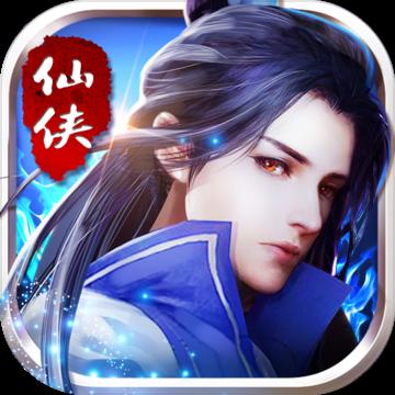 仙侠飞升录手游v1.0安卓版