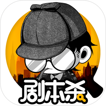 玩·吧剧本杀官方正版v8.6.5