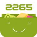 2265游戏盒子破解版v1.0安卓版