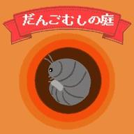 鼠妇的庭院中文版v1.3.1