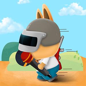 游戏语音变声器开黑安卓官方版本appv2.0.1安卓版