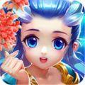 异界仙侠路手游v1.0安卓版