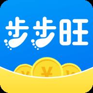 步步旺网赚appv1.0红包版