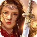 一剑永恒之拜日教主手游版官方版v1.0.0安卓版