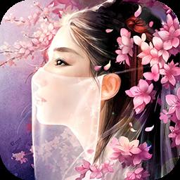 醉梦乾坤手游官方版本v1.0