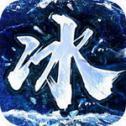 无尽冰雪传奇正式版v1.0安卓版