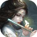 仙盟之恋手游v1.0安卓版