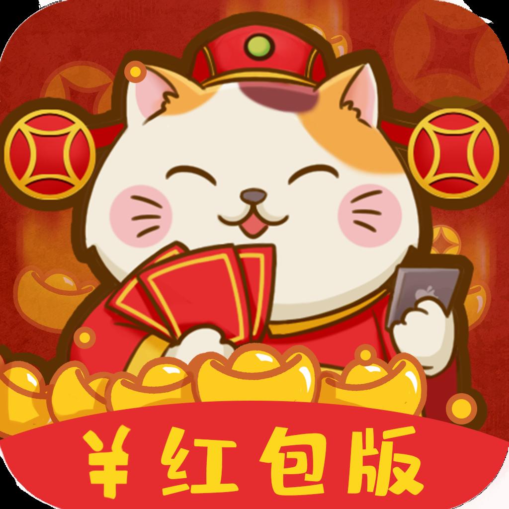 全民养猫猫红包版appv1.0.0安卓版