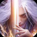 圣墟斩仙修仙pk游戏官方版v1.0客户端