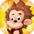 猴子必死完整版v1.0.0
