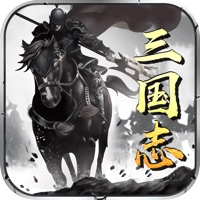 汉末枭雄三国争霸手游官方版v1.0.0安卓版