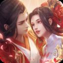 御剑萌仙传仙侠修仙官方安卓版本v9.9.1安卓版
