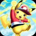宝可梦对决手游官方版v1.0.0