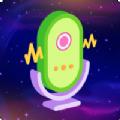 聊天语音包变声器软件官方破解版v3.4 安卓版