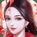 天妖噬神录官方手游v1.0.0安卓版