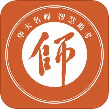 华大名师教师资格证复习助手v1.0.4