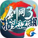 腾讯剑网三指尖江湖官方公测版v2.0.1