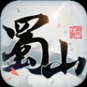 蜀山妖王御剑情缘官方版v1.0.0安卓版