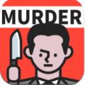 罪犯事件簿完整版v1.0.2