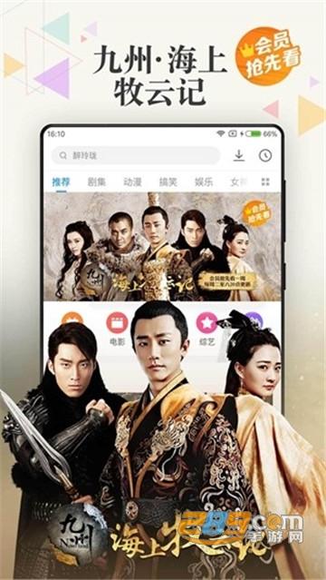 小米视频app官网TV版本下载