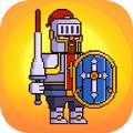 我的骑士暗黑格斗手游官方最新版v1.0