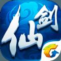 仙剑妖都传官方正式版v1.0.0安卓版