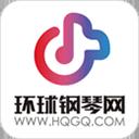环球钢琴网app官方版本v2.1.60安卓版