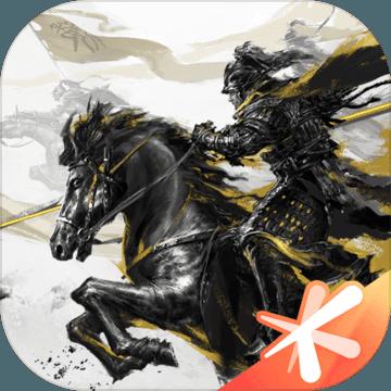 鸿图之下腾讯游戏正式版v1.0.35官方版