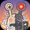 最强蜗牛隐藏物品攻略最新版v0.11安卓版