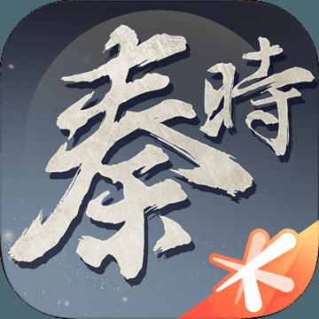 腾讯秦时明月:世界手游官方版2020v1.0.0