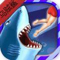 饥饿鲨进化乌贼鲨破解版无限钻石v7.6.2破解版