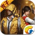 和平精英yx画质助手修改器破解版v1.2.1免费版版