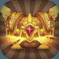 宝箱与勇士兑换码大全内购版v1.0安卓版