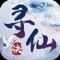 剑荡江湖之寻仙诀官方手游安卓版本v1.0.0安卓版