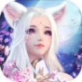 仙侠琉璃传安卓版v1.0