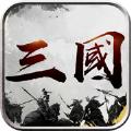 三国策决战襄阳手机最新版v1.0.0