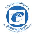 西.藏珠峰旗云平台手机版v1.0官方版