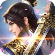剑之传说2020官方版(快意江湖)v1.0.0安卓版