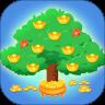 星宸种树红包版v1.0安卓版