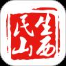 免费下载民生山西app退休认证v1.7.