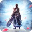 仙剑六界至尊福利版v1.0安卓版