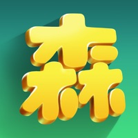 梦幻之森正版手游v1.0