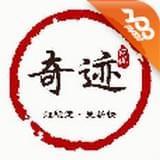 王者荣耀奇迹内部辅助免费版v1.53.1.10