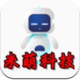 米萌科技挂机赚钱平台v1.0.0
