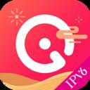 爱听播放器免费音乐appv5.5.6