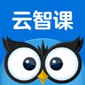 中迪云智课官方入口appv6.0.2安卓版