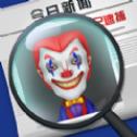 迷案追踪官方首发版1.0.0